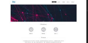 西安网站设计-埃提思科技