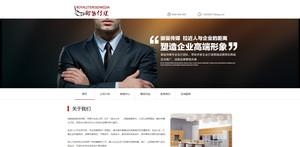 西安网站建设-御甾传媒