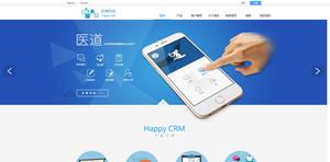 西安网站设计-乐单科技