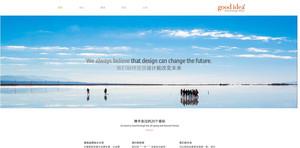 西安网站设计-古德创意